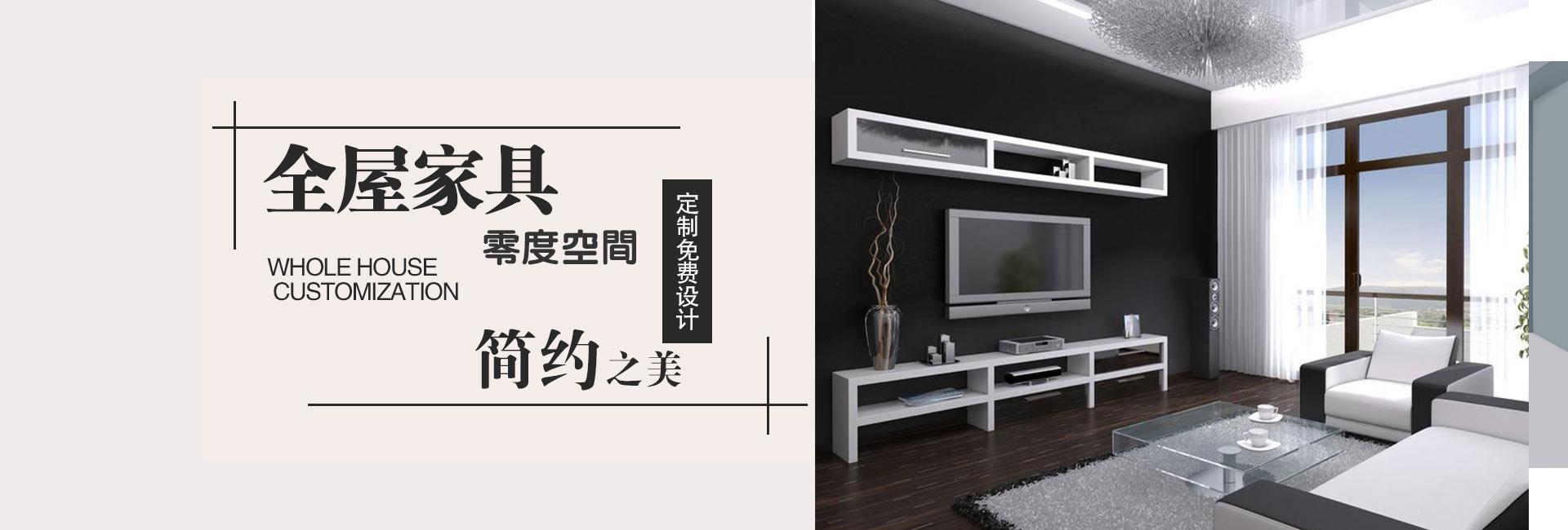 香港柏顺德装饰材料有限公司